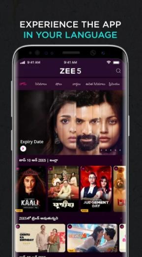 zee5 mod apk download new version 2020